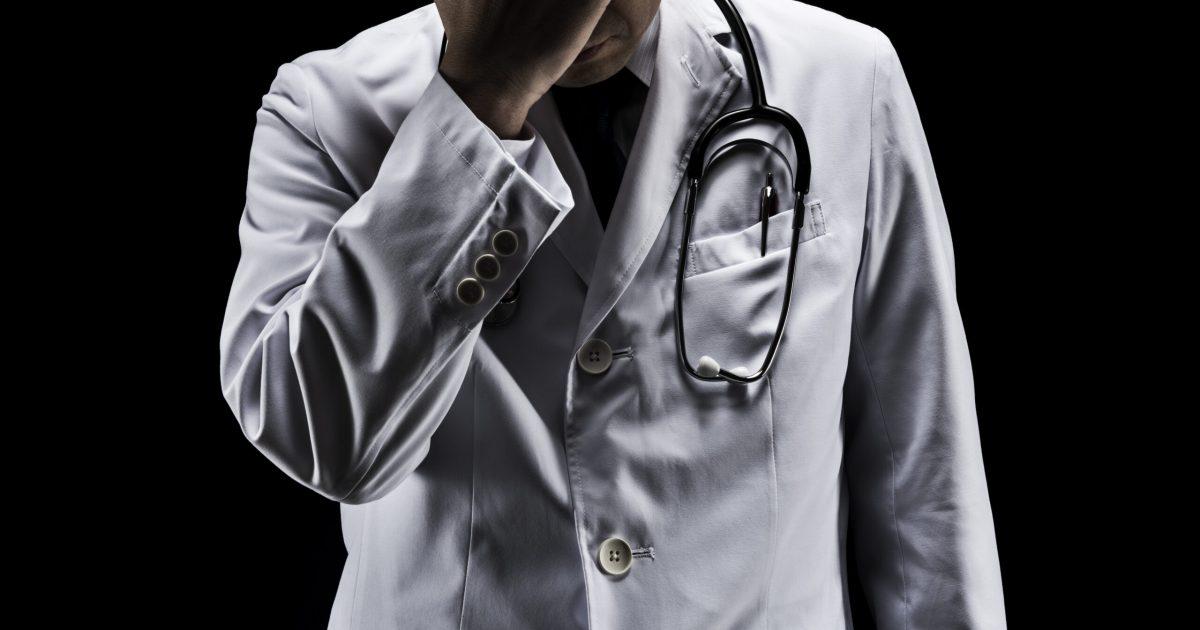 医者 ストレス