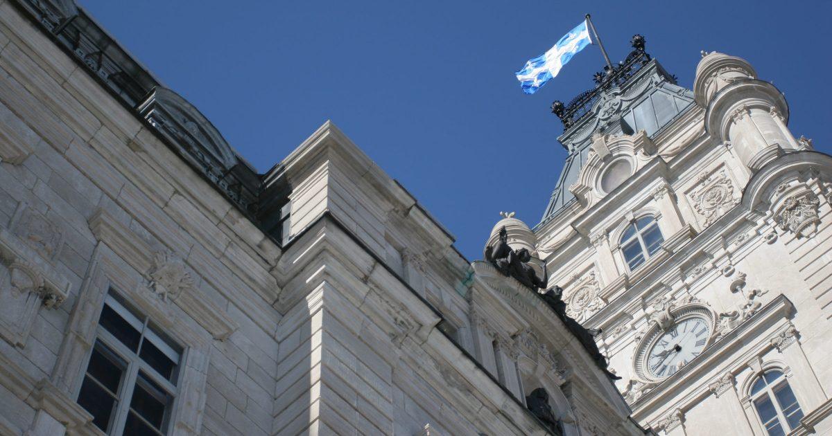 Parliament Building of Quebec City (Hôtel du Parlement)